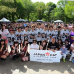 JapanDay2015-Fin-00351_cropped